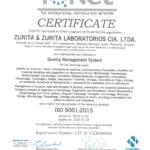 Certificado ISO 9001-2015 (2)